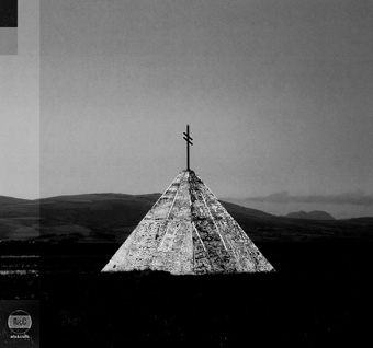 Timber Timbre - Creep On Creepin' On
